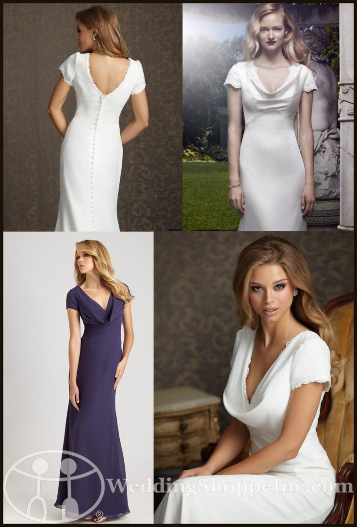 My Wedding Chat Blog Archive Find A Pippa Middleton Replica Bridesmaid Dress Today At