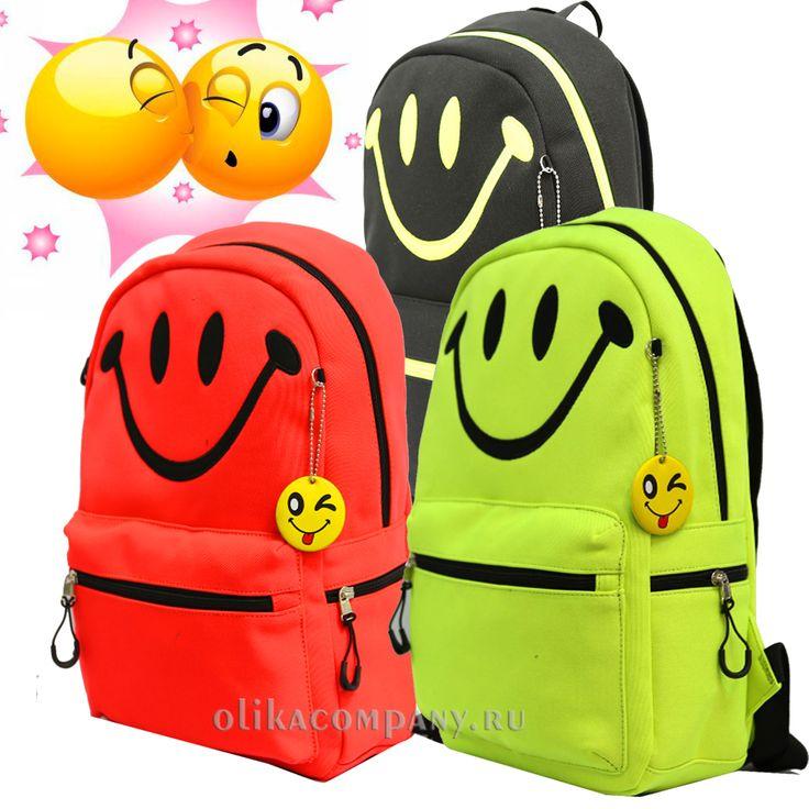 Рюкзак 7743-46 молодежный, размеры 27*12*37 см 1700 руб #сумки #рюкзак #смайлик
