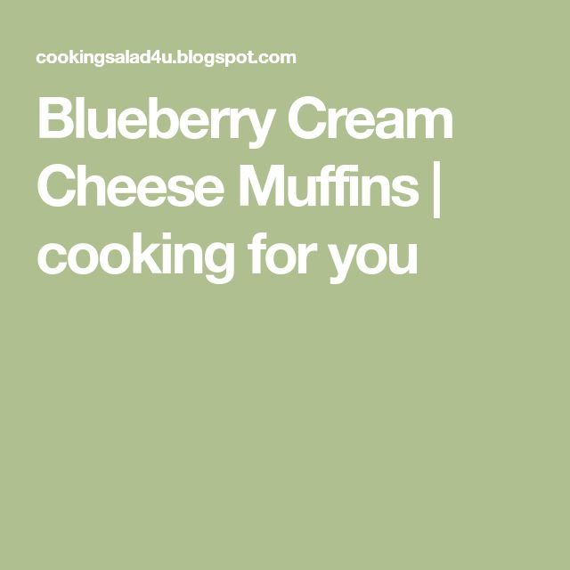 Blueberry Cream Cheese Muffins | cooking for you