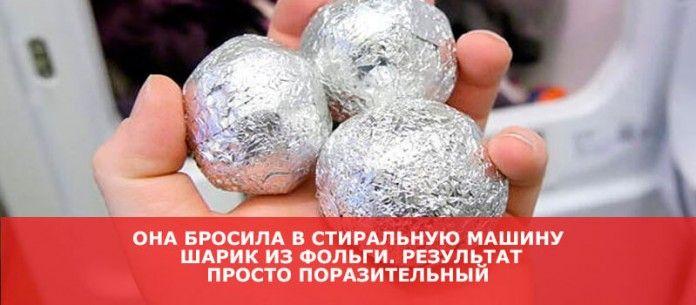 shablon_dlya_foto_statey_VD_raznotsvetny-1-vosstanovleno-2