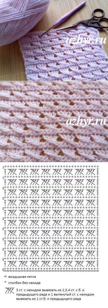 Узор с вытянутыми петлями крючком - № 51 | АЖУР - схемы узоров