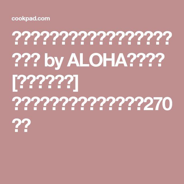 弁当&朝食に!簡単ゴマ油香る鮭のおにぎり by ALOHAキッチン [クックパッド] 簡単おいしいみんなのレシピが270万品