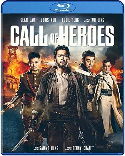 Sammo Hung & Eddie Peng & Benny Chan-Call of Heroes
