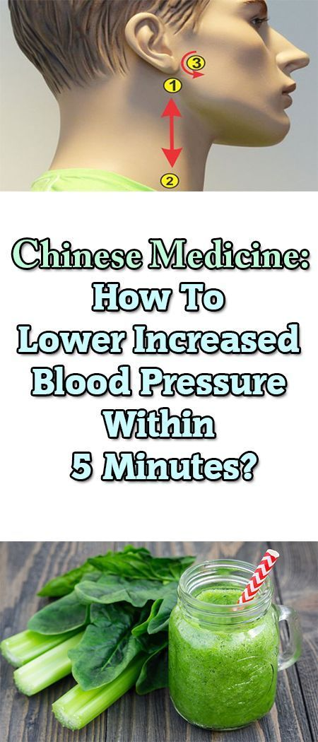 Chinese Medicine: How To Lower Increased Blood Pressure Within 5 Minutes?  When we are physically loaded or under too much stress, blood vessels are tightening, muscles are tensed and blood pressure rises. #ChineseMedicineKidney