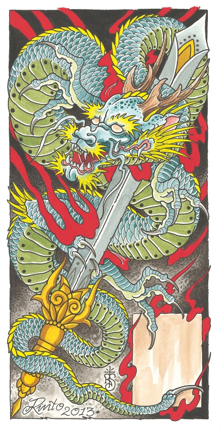 Japanese Dragon: 168 Best Images About Dios Dragon On Pinterest
