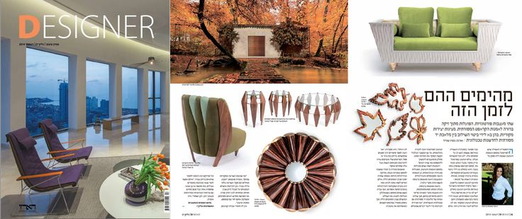 INSIDHERLAND | Beyond Memory Collection by Joana Santos Barbosa featured in Designer magazine from Israel