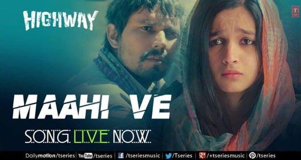 Mahi Ve - Highway Video Song