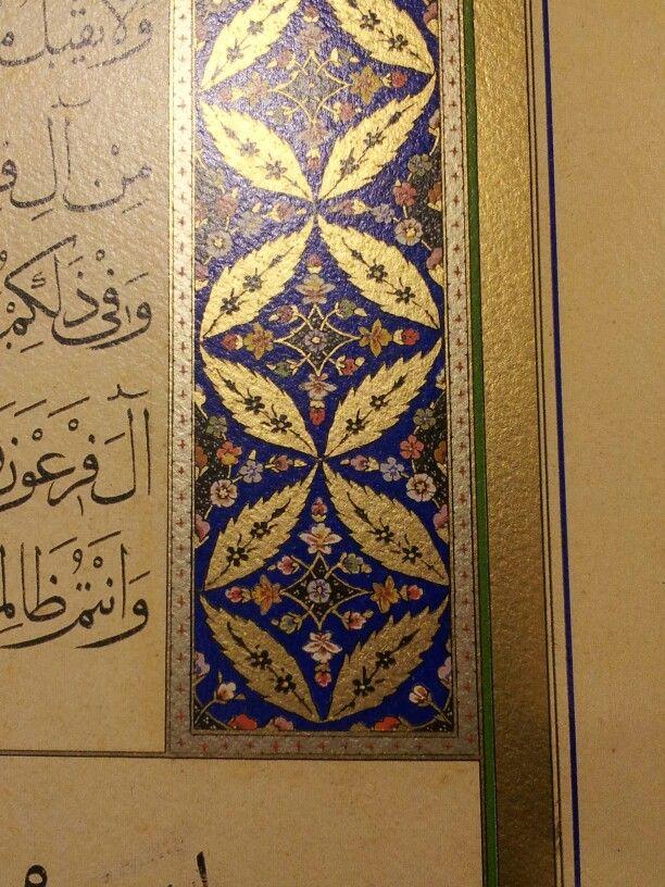 Karahisari mushafı detay