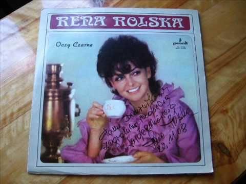 Rena Rolska - Na Francuskiej 1960 r.