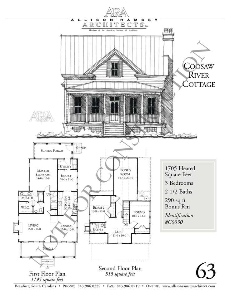 Coosaw River Cottage - Allison Ramsey Architects - House Plans in All Styles for All Regions