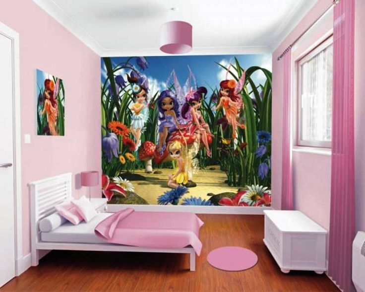Design Your Own Bedroom for Child - http://goodhomeids.net/design-your-own-bedroom-for-child/