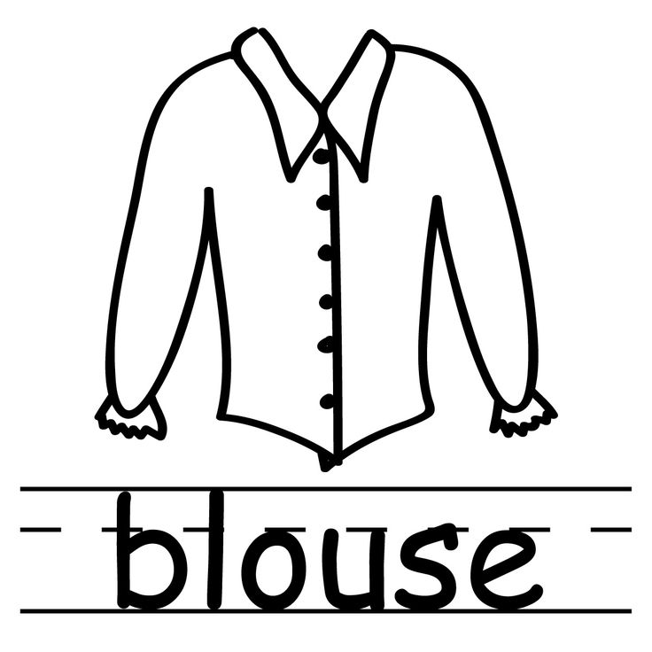 free clipart for teachers clothing | clothes illustration