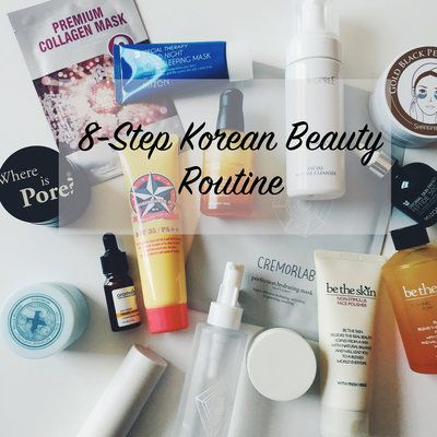 I Tried A Korean Beauty Regimen For A Month, And Here's What Happened To My Skin
