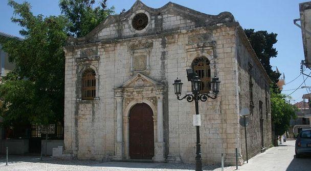 Pantokrator Church in Lefkada