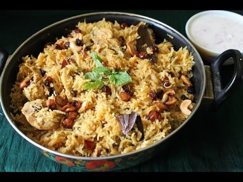 Pressure Cooker Chicken Biryani / One Pot Biryani - Ramzan Special Recipes - Yummy Tummy