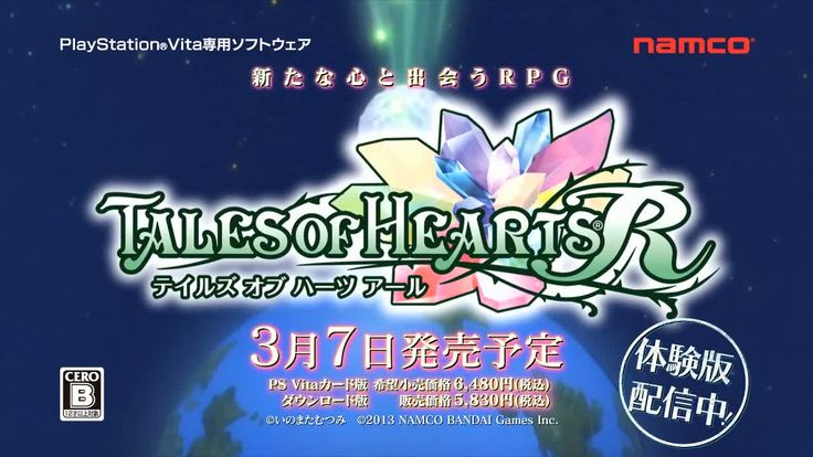 Annunciata la funzione cross-play con PlayStation TV di Tales of Hearts R