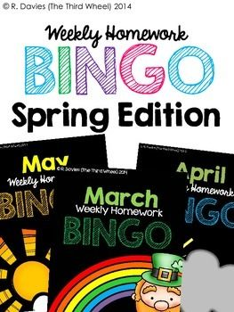Getting students to turn in homework when Spring comes can be a challenge. Solve your homework problem in a snap! This pack includes Weekly Homework Bingo boards designed to bring some fun to Spring. These homework boards are designed to simplify your classroom homework process.