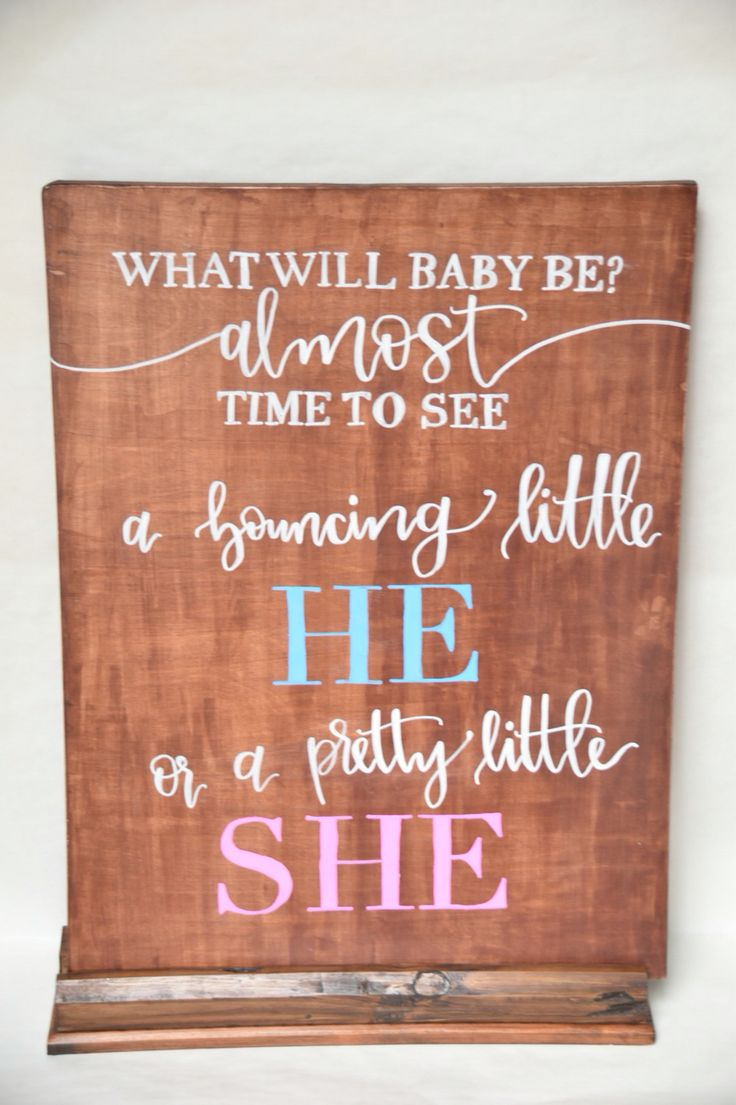 Gender Reveal Party Sign | A Stroke of Genius Designs
