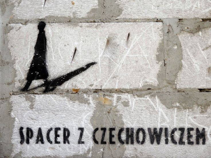 Spacer z Czechowiczem | Walk with Czechowicz #lublin #poland #czechowicz #polandtravel #visitpoland #seeuinpoland