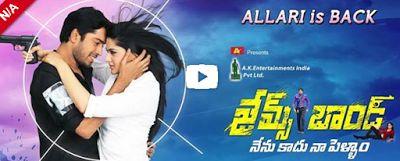 James Bond (2015) Telugu Full Movie Watch Online