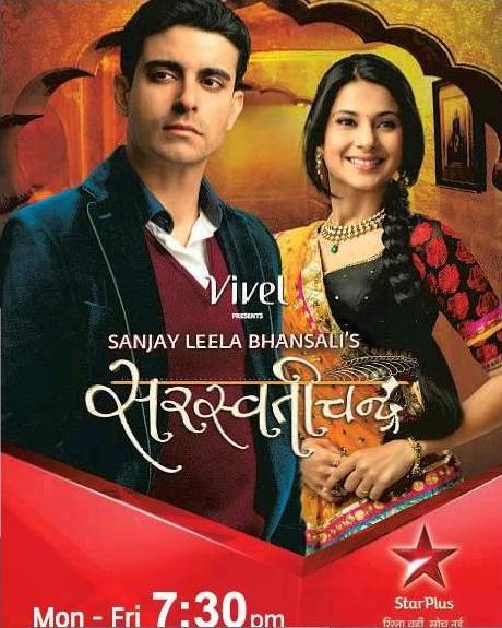 100 Best Images About Saras And Kumud On Pinterest