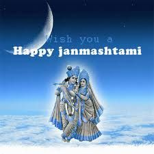 Happy Janmashtami wishes ,quotes and wallpapers