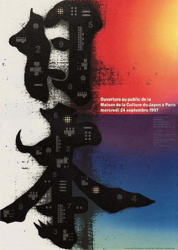 Japanese exhibition in Paris, 1997 by Ikko Tanaka