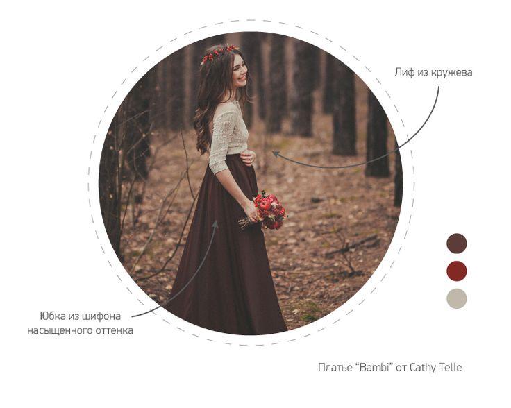 Свадебные платья 2015 - Цветные свадебные платья