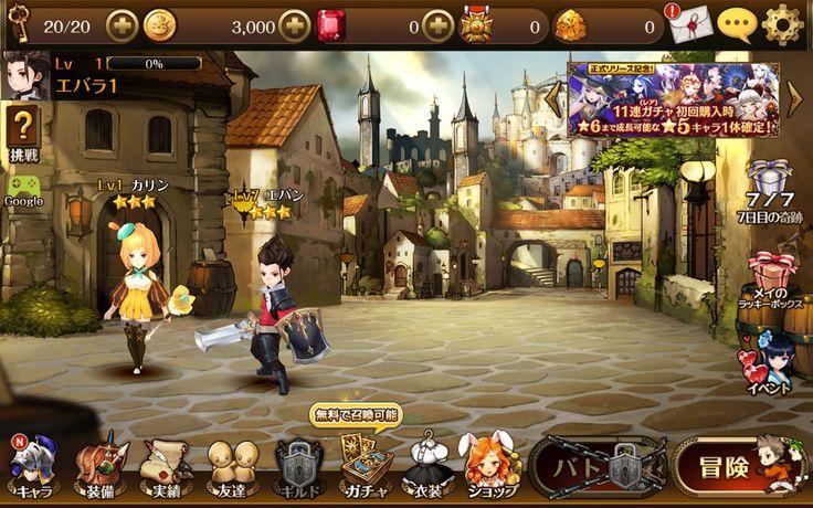 セブンナイツ(Seven Knights) | ゲームUIブログ