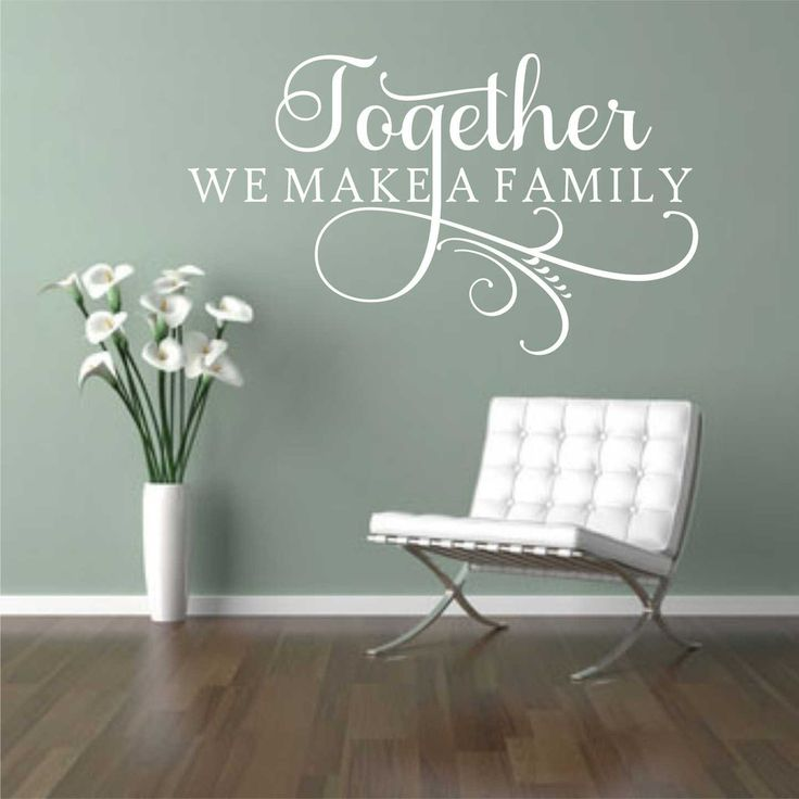Together we make Family Swirl Accent Vinyl Wall Lettering Decal