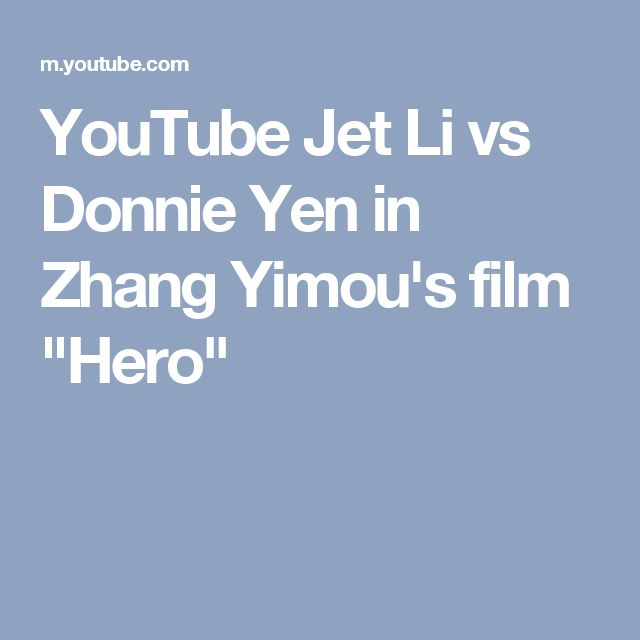 "YouTube Jet Li vs Donnie Yen in Zhang Yimou's film ""Hero"""