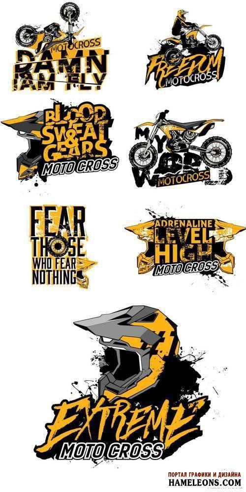 Мотоциклетный кросс - в векторе эмблемы, логотипы | Extreme Motocross