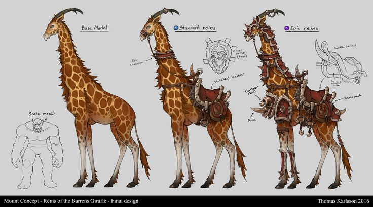 ArtStation - Reins of the Barrens Giraffe, Thomas Karlsson