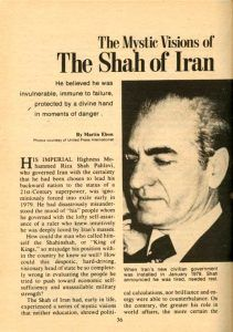 """""""The Mystic Visions of the Shah of Iran"""" Fate Jan. 1980"""