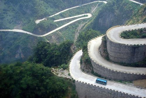 Las 25 mejores ideas sobre monta a tianmen en pinterest for Puerta al cielo china