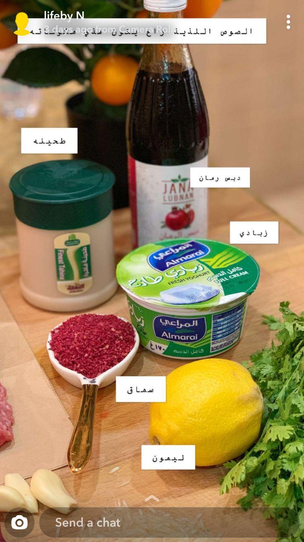 Pin By Amjaade Al Halwan On وصفات Food Tasting Cookout Food Food Dishes