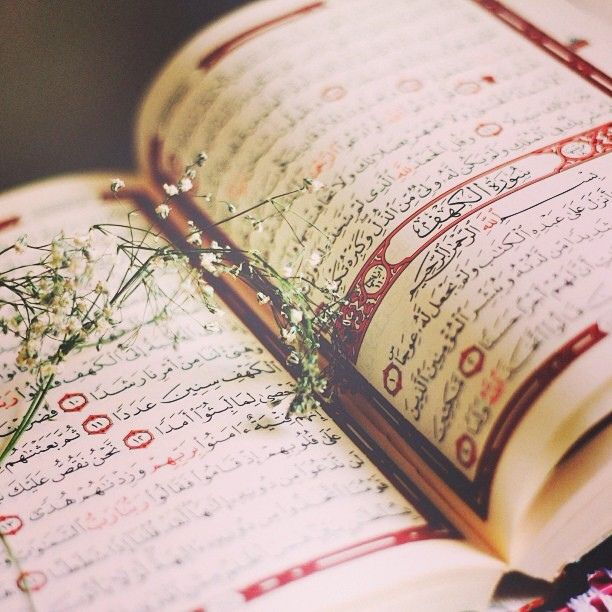 Beautiful Mushaf Photo Showing Start of Chapter 18 (Surat al-Kahf)