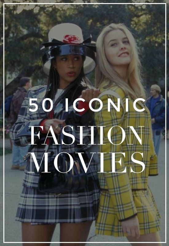 50 Movies Every Fashion Lover Should Watch