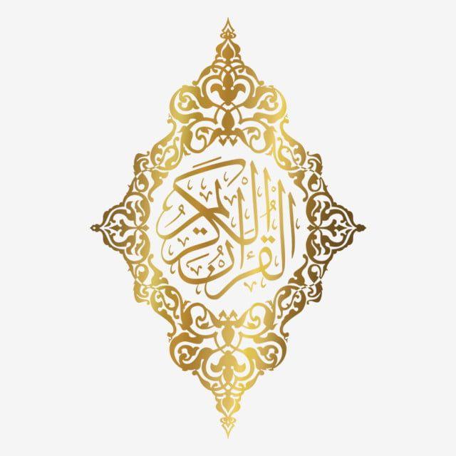 حلية شعار المصحف الذهبي القرآن تطبيق أيقونة Png والمتجهات للتحميل مجانا Quran Book Creative Graphics Graphic Design Background Templates
