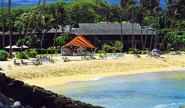 Napili Kai Beach Resort, 5900 Lower Honoapiilani Road, Lahaina, Hawaii United States - Click 'n Book Hotels