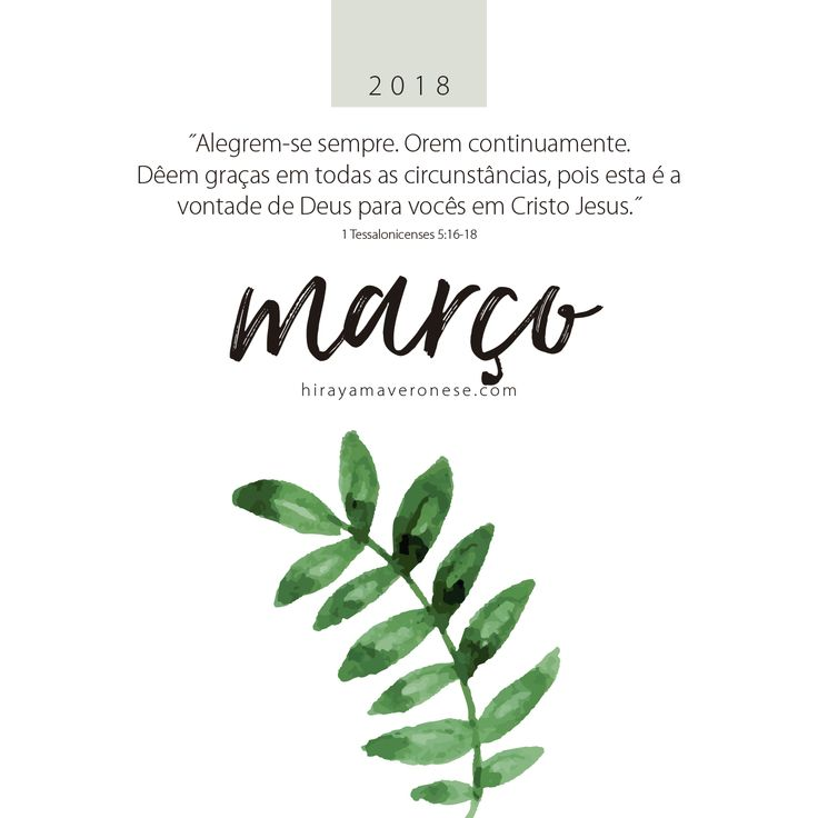 Calendar 2018 - free download!