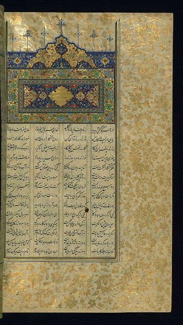 Five poems (quintet), Walters Art Museum Ms. W.607, fol. 261b | Flickr - Photo Sharing!