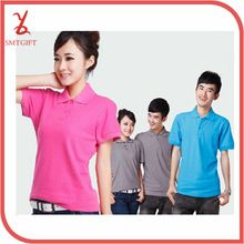 MY28 polo t-shirt printing customized customized uniform shirt logo lapel  best seller follow this link http://shopingayo.space