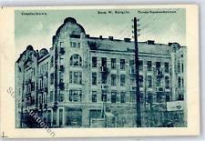 51383732 - Tschenstochau Czestochowa Haus