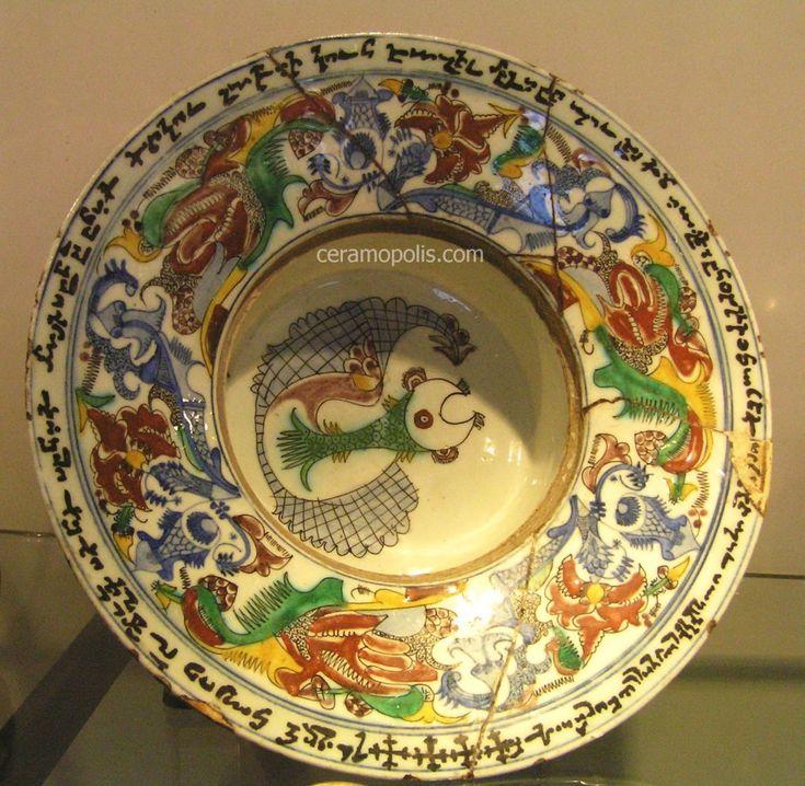 Kutahya Plate 18th Armenian Writting San Lazzaro Venice