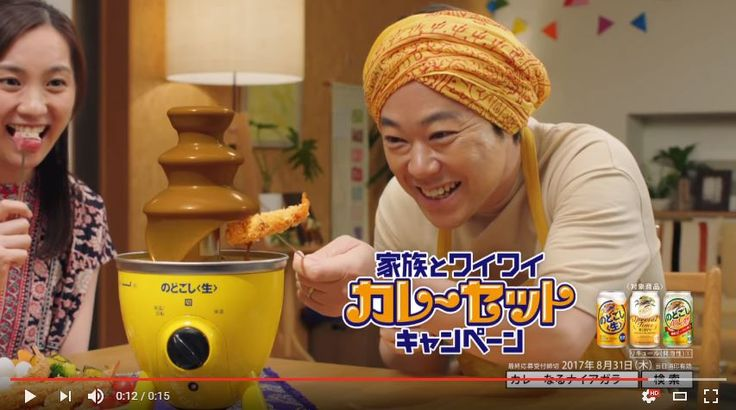 Kirin beer to give away 1,000 Curry Fountains, Japanese people think they look like poops   SoraNews24