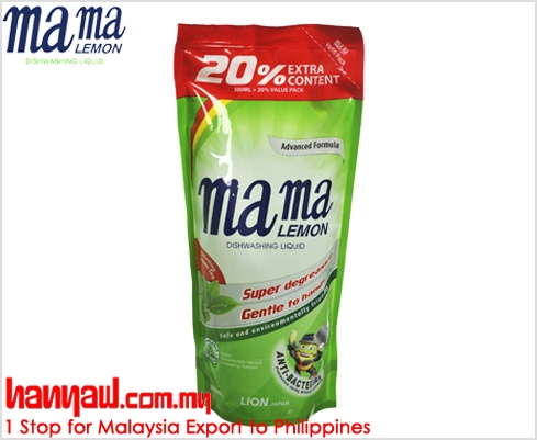 Visit- http://www.hanyaw.com.my/Products/Mama_Lemon_Dishwashing_Liquid_Green_Tea.html