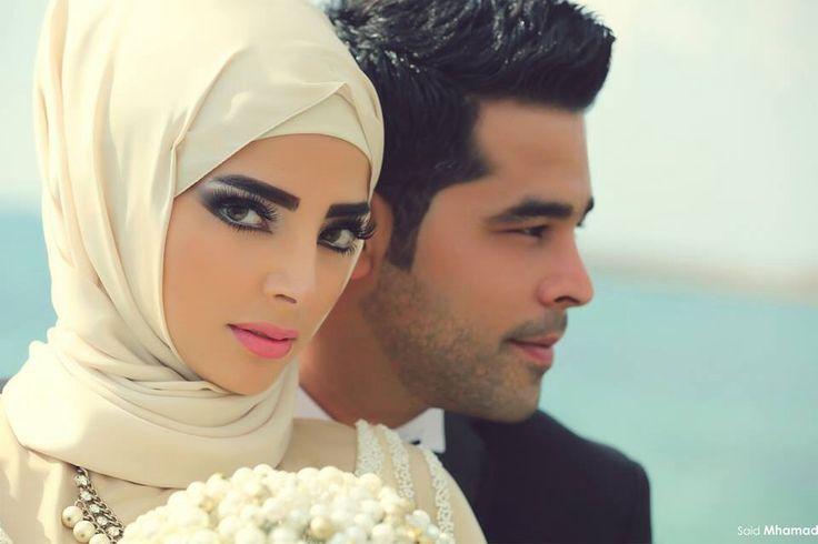 Hijabi bride gorgeous!! Said Mhamad photography
