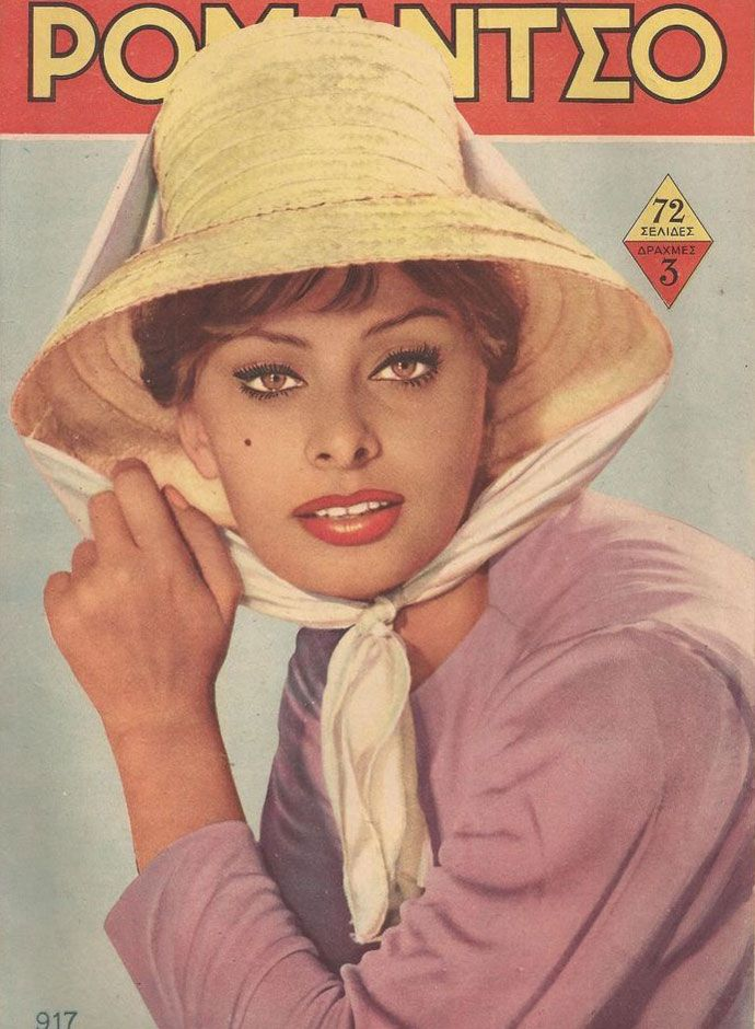 sSo many Sophias: Sophia Loren in covers – Romantso 1960